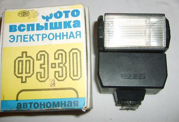 PHOTOHISTORY - Г.Абрамов