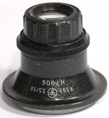 Lens-Ind-50U.jpg