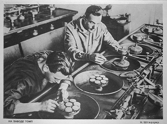 Журнал 'Советское фото' №21 за 1929 год