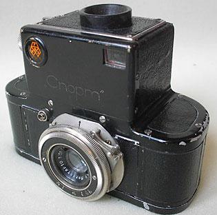 фирмы советский зеркальный фотоаппарат спорт детское