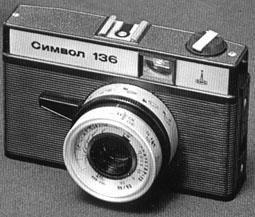 20 Символ - фото 8