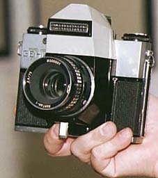 Среднеформатная камера Зенит-70, существующая на свете в единственном экземпляре